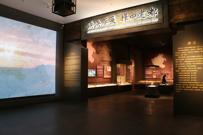 Exhibition in Henan Museum: a grand China chooses to build a capital in China