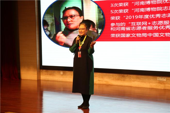 """河南博物院志愿者詹元荣膺""""中国博物馆十佳志愿者之星"""""""