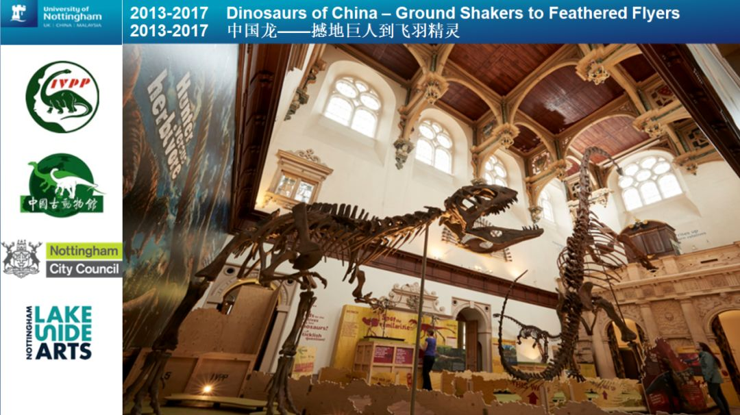 Expo China UK Museum curation and IP development forum: win win cooperation and tell China story