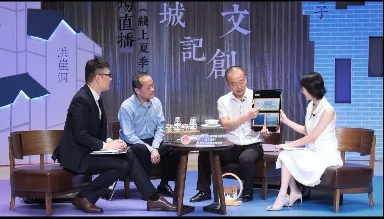 """Live broadcasting in two cities"" is another relay of cultural and Expo cooperation between Sichuan and Chongqing"
