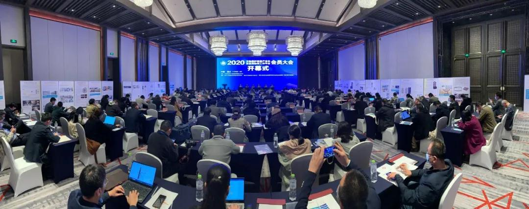 Scientific and technological innovation promotes cultural confidence, and the 2020 collaborative platform Conference on the industrialization and application of cultural relics protection equipment was held