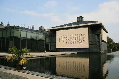 Nantong Museum
