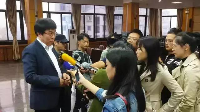 """The 8th """"expo"""" press conference to answer the reporter's question record"""