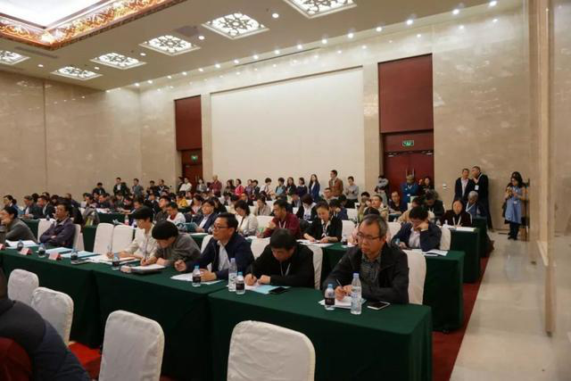 2018 Annual Meeting of Exhibition and Communication Professional Committee of China Museums Association was successfully held in Fuzhou