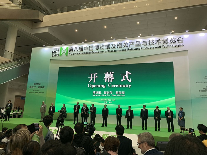 """The 8th """"World Expo"""" Wuxi Museum was unveiled"""