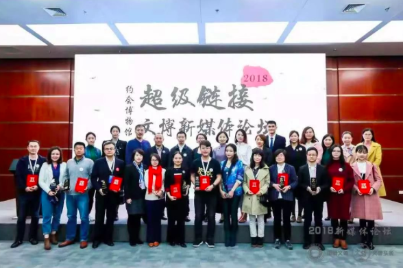 """Wenbo New Media in """"Hyperlink"""" : Witness Innovation and Discuss Development"""