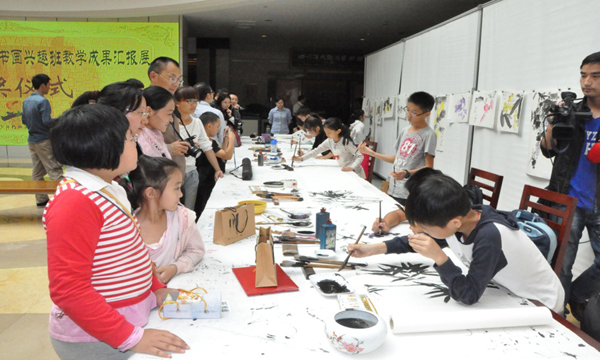 """----- In the Mid-Autumn Festival, Sichuan Museum invites you to take a journey of """"family culture"""""""