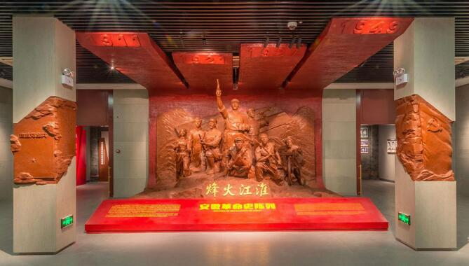 Jianghuai in Fires of War: History of Revolution of Anhui