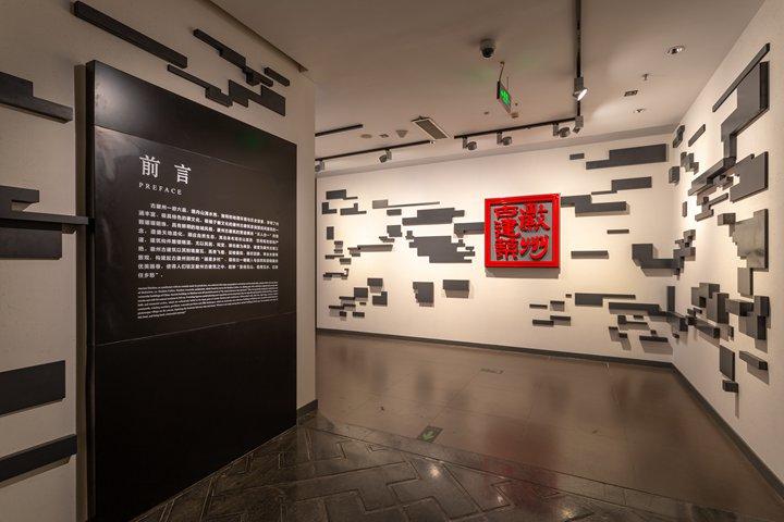 Huizhou Vernacular Architecture