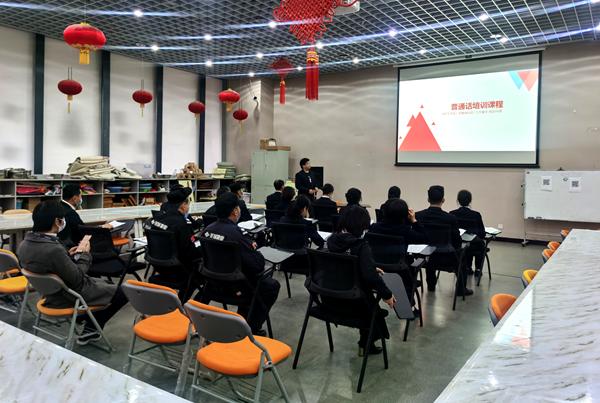 """Our development"" promoting mandarin, standard Chinese Business training"