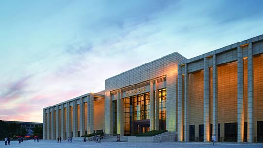 Hebei museum