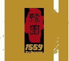 上海豫园管理处